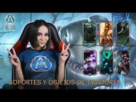 [ Actualizando… ] 8.15 - Soportes y Objetos de Tiradores | Jugabilidad - League of Legends thumbnail