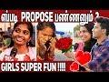 எப்படி உங்களுக்கு PROPOSE பண்ணனும் ? | Girls Open Talk | FS #Episode2 | #Nettv4u