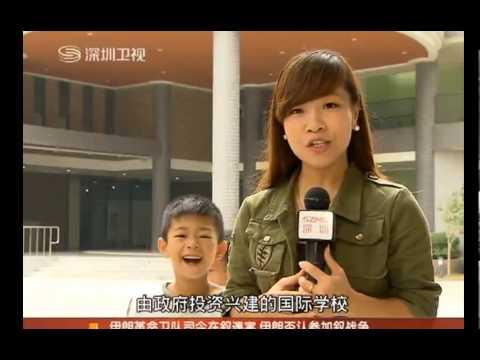 Shenzhen SWIS StarTV 6Nov2013