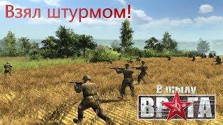 В тылу врага : Штурм 2 \ Жесткий бой!