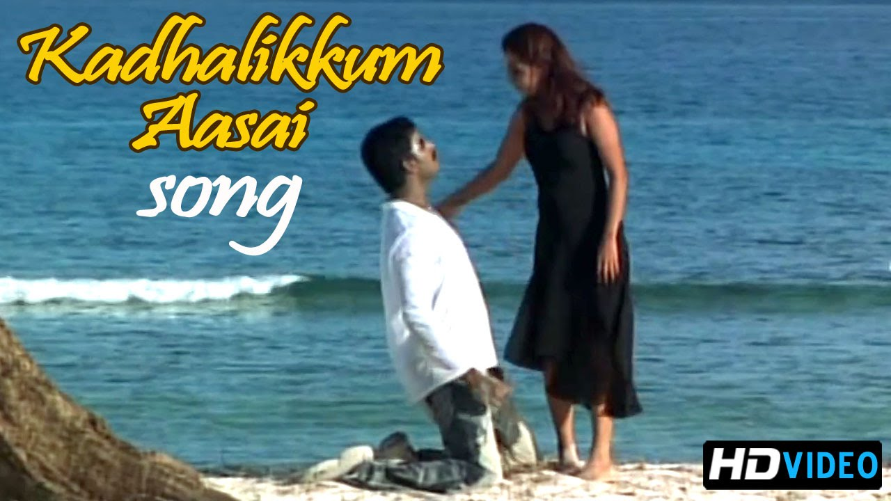 Chellame film songs free download.
