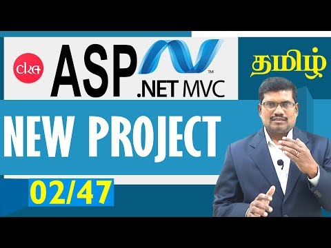 #2 New Projects in ASP.net MVC || ASP.NET MVC IN TAMIL