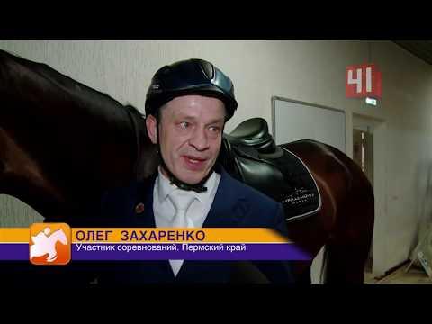 «Вести конного спорта» от 24. 02. 2020 г.