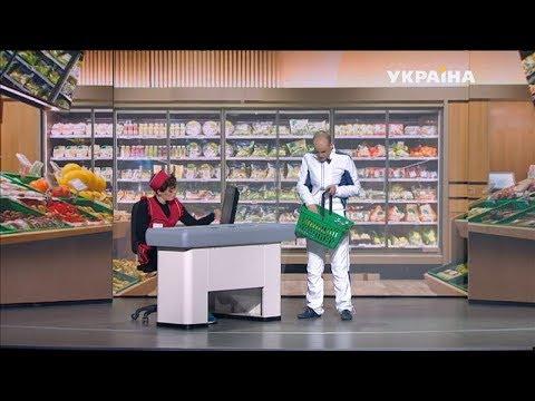 Кличко в супермаркете | Шоу Братьев Шумахеров - Ржачные видео приколы