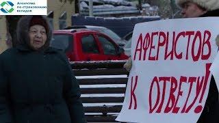 АСВ начал уничтожать людей в Татарстане.