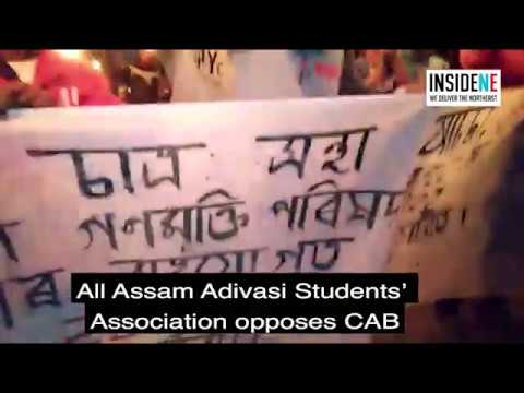 Assam: Adivasi Students' Union Carries Out Torchlight Rally Opposing CAB