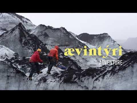 The A-Ö of South Iceland | Iceland Academy