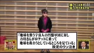【AKB48】ウソ泣きが過ごすぎる「はるかぜちゃん」