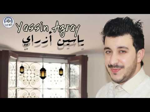 Yassin Azray - Sidarabi Ghfarayi | Anachid Rif