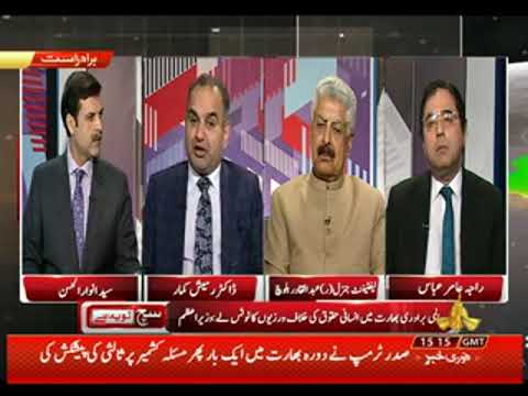Such Tou Yeh Hai with Anwar ul Hassan - Wednesday 26th February 2020