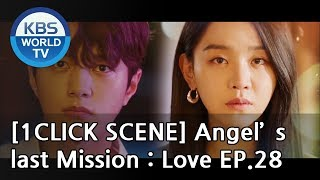 Why does Dan have to dissipate? You can't do this! [1ClickScene/Angel's Last Mission: Love, Ep28]