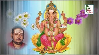 Ganapathi Slokam-M.Ramani Sastrigal - FULL TRACK -SLOKAS for CHILDREN