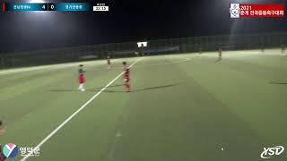 [춘계중등축구대회_영덕] 강구대게구장1 (2021.07…