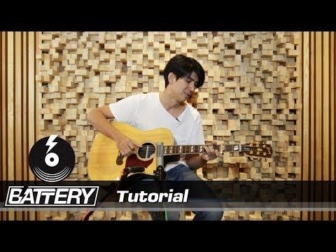 แนะนำวิธีการเล่นกีตาร์เพลง นอกจากชื่อฉัน Acoustic Ver. by เบนซ์ ACTART