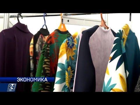 Лёгкая промышленность Казахстана | Экономика
