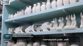 مصر العربية | الألبستر ...صناعة بين التراثية وركود السياحة
