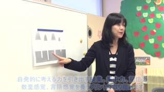ICE幼児教室 https://www.vitaminmama.com/spot/education/naraigoto...
