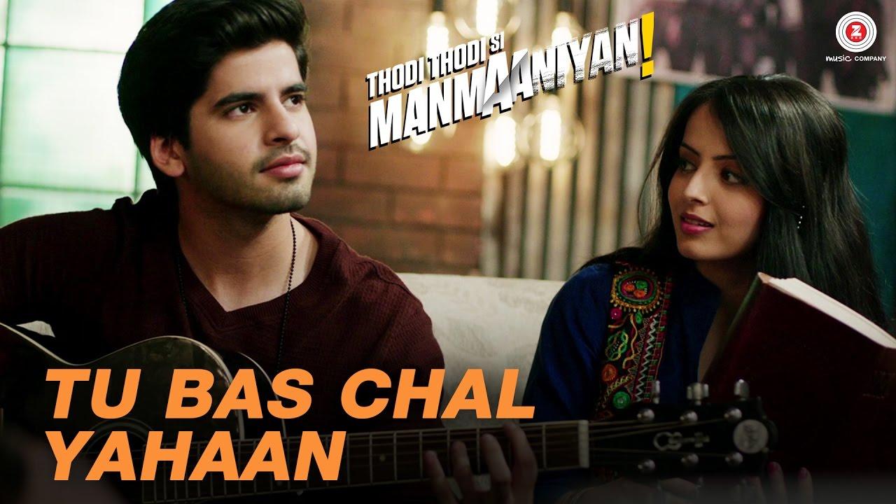 Download Tu Bas Chal Yahaan | Thodi Thodi Si Manmaaniyaan | Nikhil D'Souza & Prerna Sahetia | Ajay Vas