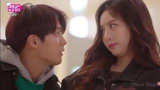 Min Hyuk x Han Jin MiMVpart 1