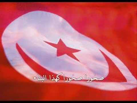 Tunisia National Anthem - HYMNE NATIONAL DE LA TUNISIE