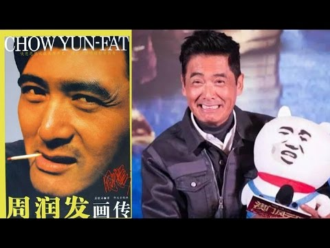 Chow Yun Fat Tribute | From 11 To 62 Years Old