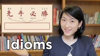 Uki Uki Japanese Lesson 31 - Idioms