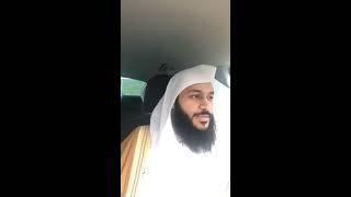 abdul rahman al ossi surah al ikhlas 112 al falaq 113 an nas 114 al fatihah 1