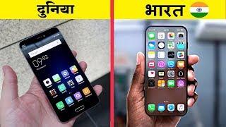 5 SMARTPHONES जिन्हे आप ज़रूर देखना चाहेंगे | Top 5 Upcoming Smartphones 2019 ▶ 2