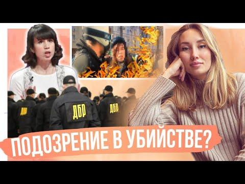 Мои видео, как Таня поджигала офис Партии Регионов