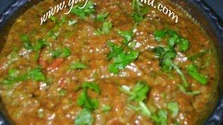 Beerakaya Tomato Pachhadi - Chutney with Ridge Gourd & Tomato -Telugu Vantalu Andhra Cooking