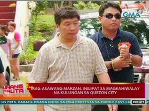 UB: Mag-asawang Marzan, inilipat sa magkahiwalay na kulungan sa Quezon City