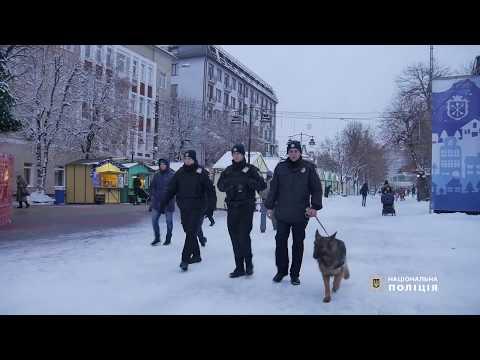 ГУ НП в Хмельницькій області: У період новорічно різдвяних свят порядок у Хмельницькому забезпечуватимуть посилені патрулі