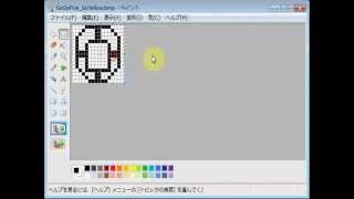 Use MS Paint, by anyone, can draw an emozi icon or pixel art. Let's...