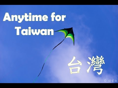 [Anytime for Taiwan] Best of Taiwan in 5 minutes