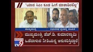 Yeddyurappa Slams CM Kumaraswamy Over His Remark on Separate North Karnataka State