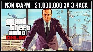 девушка стример играет в GTA 5, как заработать денег на бункер?