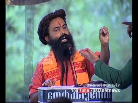 Discrimination in Gods own country | Nerkkuner 3 December 2015
