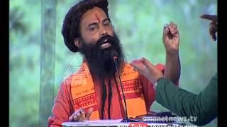 Nerkku Ner 03/12/15 Discrimination in Gods Own Country