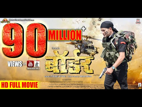 BORDER | Superhit Full Bhojpuri Movie |...