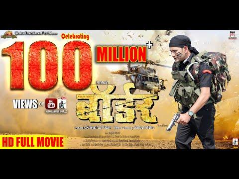"BORDER   Superhit Full Bhojpuri Movie   Dinesh Lal Yadav ""Nirahua"", Aamrapali Dubey"