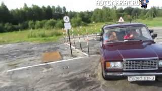 История на автодроме с курсантом автошколы.