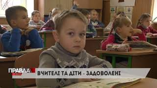 В одній зі шкіл Рава-Руської встановили сучасну систему опалення