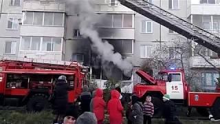 21.10.2018 Ачинск. Пожар на ул. Мира 13