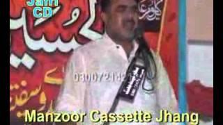 Zakir Nasir Abbas Notak  majlis 2 shawal 2013 at josa balochan jhang