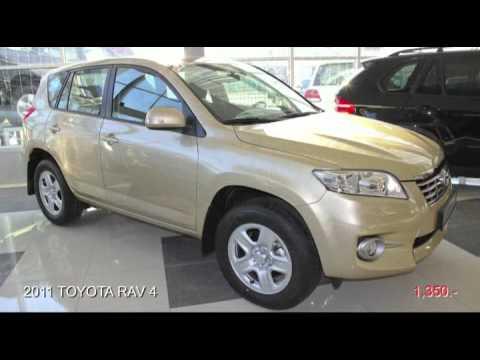 Toyota Rav4 (gold) in Khabarovsk 27RUS - Avtorium - Auto Dealer Media - YouTube