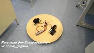Стол - робот (основание). Оборудование для квестов(Цепная передача. Перемещение конструкции до 80кг. Изготовление реквизита для квестов и event - агенств. www.vk.com/k_..., 2016-09-28T22:13:21.000Z)