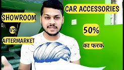 Car Accessories Showroom Vs Aftermarket Price Comparison | 50% तक का Difference