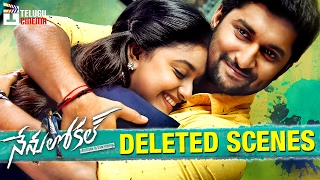 Nenu Local Movie DELETED SCENE | Nani | Keerthy Suresh | DSP | Dil Raju | #NenuLocal | Telugu Cinema