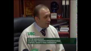 видео Особенности банкротства страховых организаций