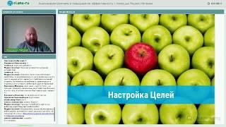 eLama: Как анализировать рекламу и повышать ее эффективность с помощью Яндекс.Метрики от 05.06.18